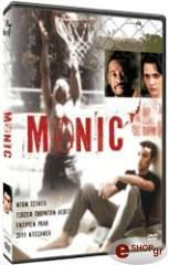 manic dvd photo