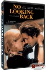 no looking back dvd photo