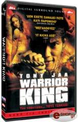 warrior king special edition dvd photo