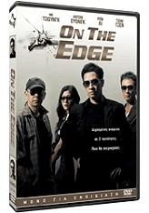 on the edge special edition dvd photo