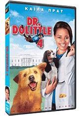 dr dolittle 4 se dvd photo