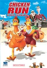chicken run dvd photo
