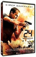24 redemption special edition dvd photo