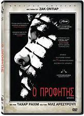 o profitis special edition dvd photo