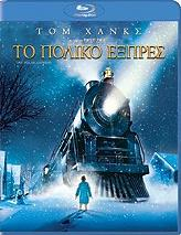 to poliko expres blu ray photo