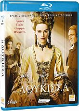 i doykissa blu ray photo
