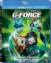 g force 3d blu ray dvd photo