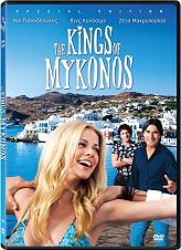the kings of mykonos special edition dvd photo
