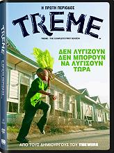 treme i proti periodos 4 disc box set dvd photo