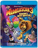 madagaskari 3 oi fygades tis eyropis blu ray photo