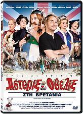asterix kai obelix sti bretania se dvd photo