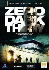 zero dark thirty dvd photo