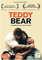 teddy bear dvd photo