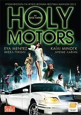 holy motors dvd photo