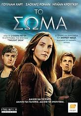 to soma dvd photo