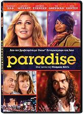 paradise dvd photo