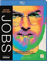 jobs blu ray photo