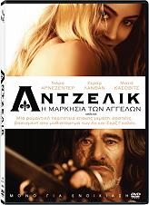 anzelik angelique dvd photo