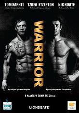 warrior dvd photo