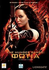 the hunger games fotia dvd photo