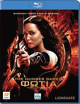 the hunger games fotia blu ray photo