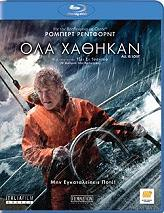 ola xathikan all is lost blu ray photo