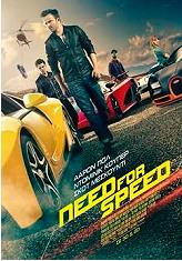 need for speed 3d 2d blu ray photo