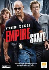 empire state dvd photo