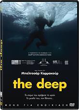 the deep dvd photo