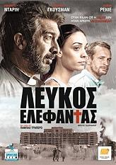 leykos elefantas dvd photo