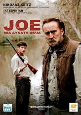 joe mia dynati filia dvd photo