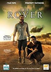 the rover dvd photo