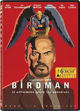 birdman i aprosmeni areti tis afeleias dvd photo