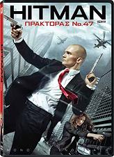 hitman praktoras no 47 photo