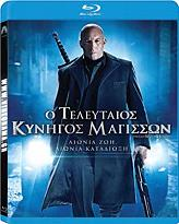 o teleytaios kynigos magisson photo