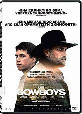 les cowboys dvd photo