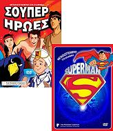soyperman soyper iroes dvd photo