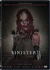 sinister 2 dvd photo