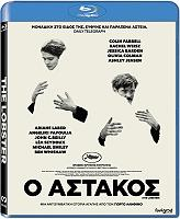 o astakos blu ray photo