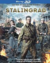 stalingrad 3d 3d 2d blu ray photo