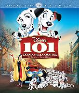 101 skylakia tis dalmatias diamond edition blu ray photo