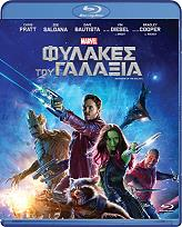 fylakes toy galaxia blu ray