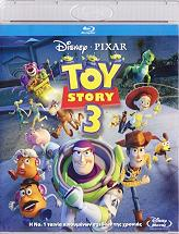toy story 3 blu ray photo