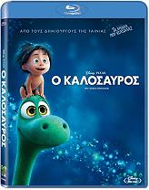 o kalosayros blu ray photo