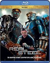real steel blu ray photo
