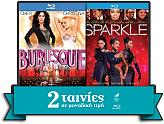 burlesque sparkle blu ray photo