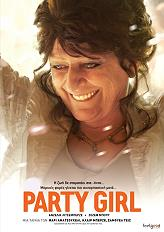 party girl dvd photo