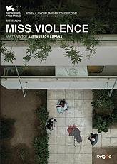 miss violence dvd photo