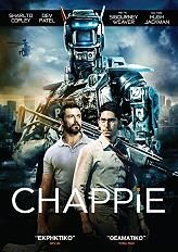 chappie dvd photo