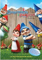 zoympaios ioylieta dvd photo